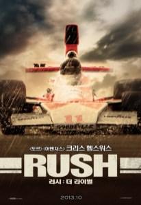 rush_ver10