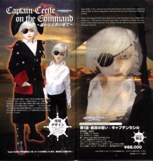 Cecile-captain12