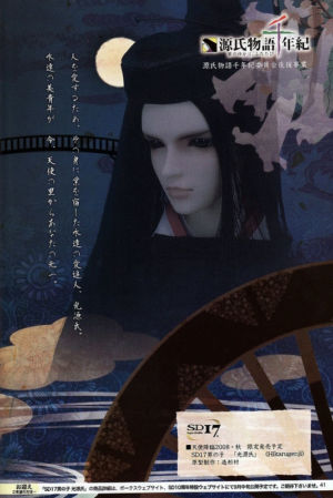 Genji13