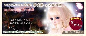 Index 07