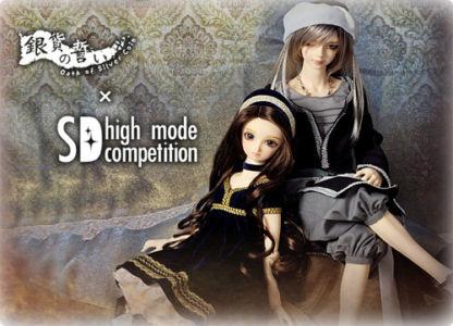 Kobe09 Dress