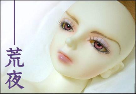 Kouya14