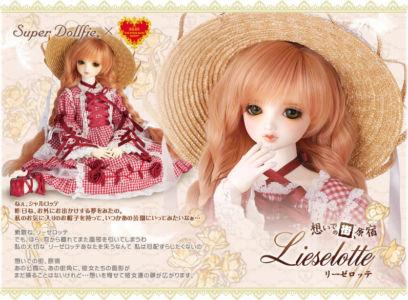 Lieselotte03