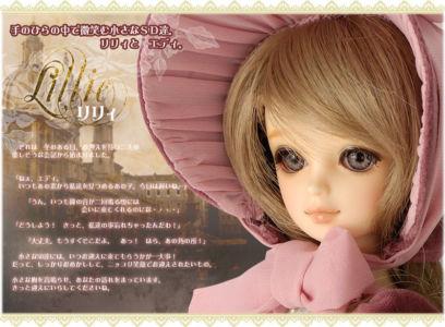Lillie02