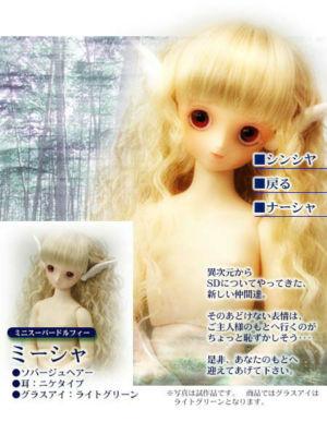 Miisha-old03