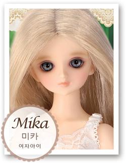 Msd Mika M
