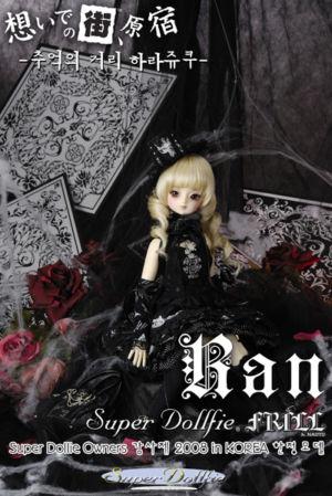 Ran 03