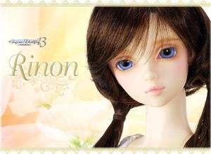 S Rinon