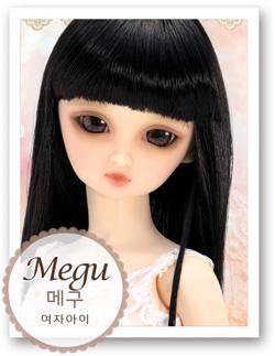 Sd Megu M