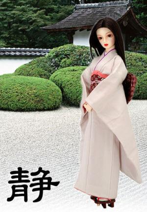 Shizu02