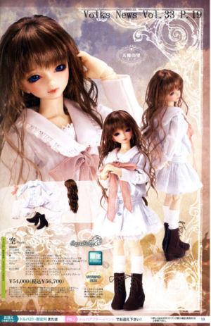 Sora17