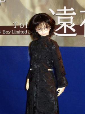 Touya10