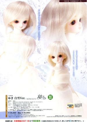 Yuki-shirayuki09