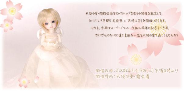 Yuu-shirayuki06