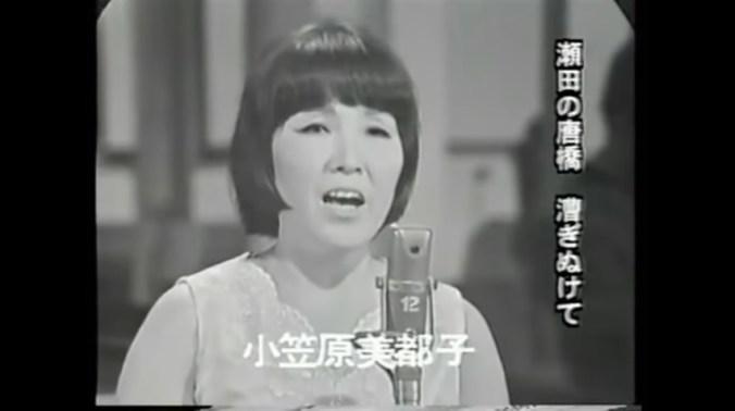 小笠原美津子さん