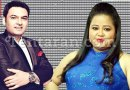 Truth behind Bharti Singh cancelled shoot of The Kapil Sharma Show