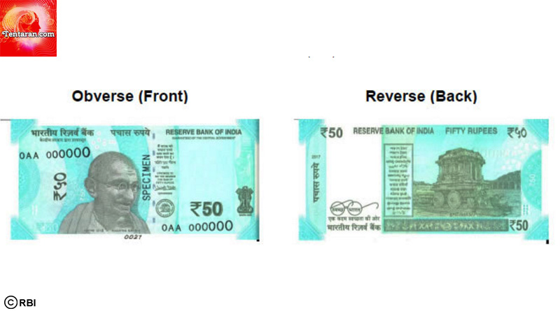 new Rs 50 note