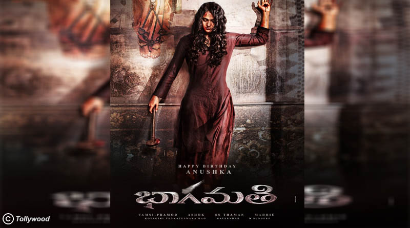"""Anushka Shetty's first look in her upcoming movie"""" Bhaagamathie"""""""