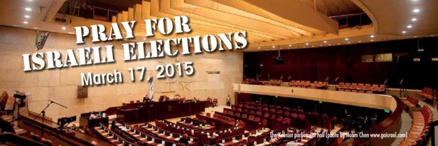 pray-for-Israeli-elections