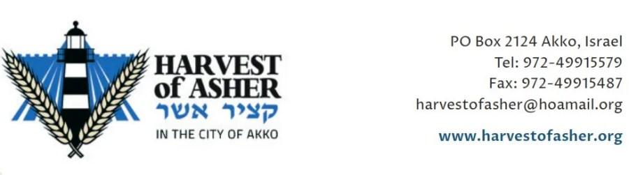 Harvest-of-Asher-logo