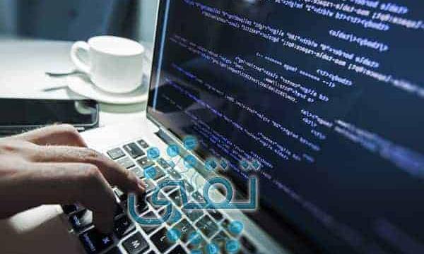 أفضل برامج الحماية من التجسس والاختراق 2021