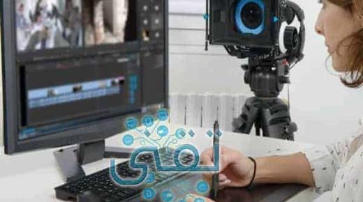 أفضل مواقع قص الفيديو أون لاين مجاناً