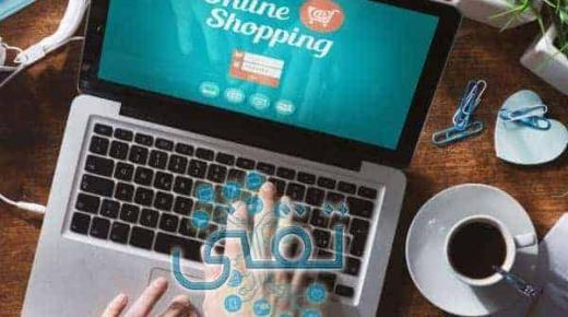 أفضل مواقع تسوق صينية مضمونة توفر شحن مجاني 2021