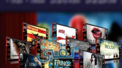 أفضل 15 موقع لتحميل الأفلام والمسلسلات مجاناً 2021