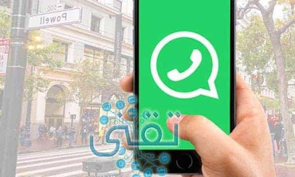 أفضل 18 أداة مجانية لإرسال الرسائل التسويقية الجماعية عبر الواتس اب