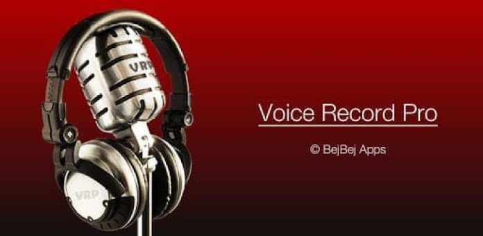 تطبيق Voice Recorder Pro
