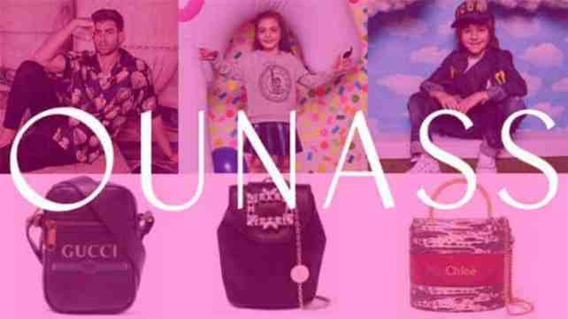 موقع موقع اناس Saudi.Ounass.com لتسوق الملابس