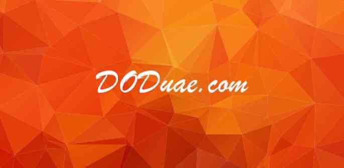 متجر دود إمارات DODuae.com للملابس والموضة