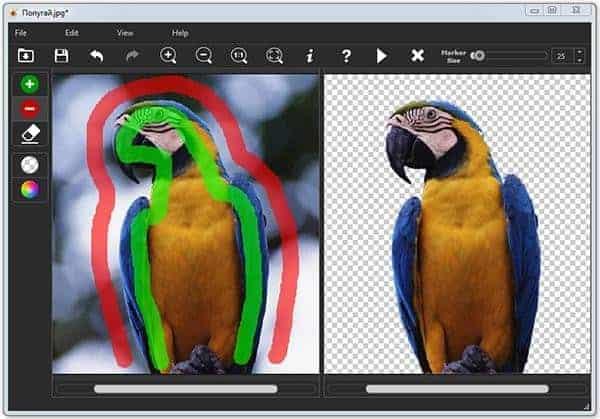 صورة شفافة بدون خلفية أون لاين عبر موقع PhotoScissors