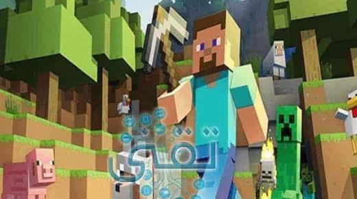 Minecraft Education Edition.. تحميل ماين كرافت التعليمية مجاناً