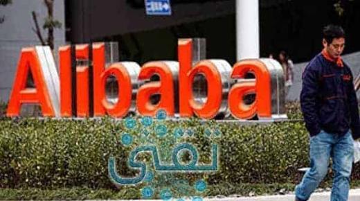 كيفية الشراء والتسوق من موقع علي بابا بالعربي
