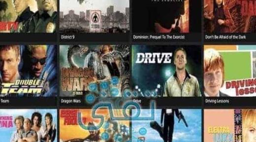 أفضل 10 مواقع لمشاهدة الأفلام مجاناً