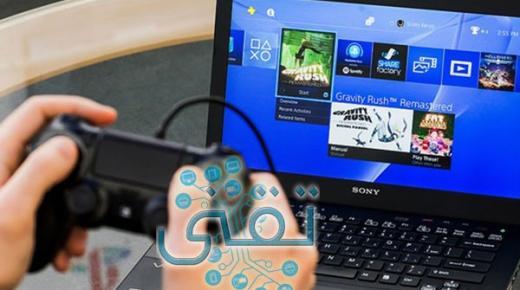 أفضل ألعاب مجانية للكمبيوتر يمكنك تشغيلها أون لاين