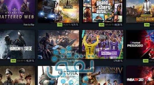 تعرف على أرخص موقع لبيع الألعاب