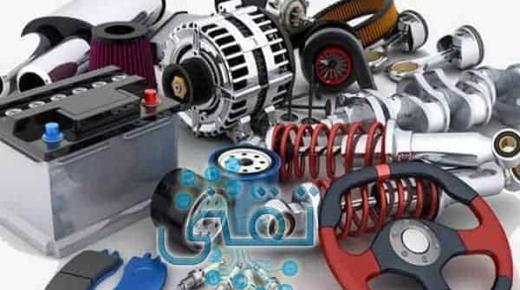 أفضل موقع لبيع قطع غيار السيارات في الإمارات