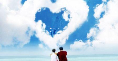 Sevgi, Sadece 14 Şubat'a Özgü Değildir!