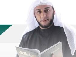 Syekh Ali Jaber Ditusuk Saat Ceramah di Bandarlampung