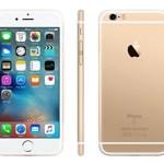 iPhone 6 S Ayead Tercanggih