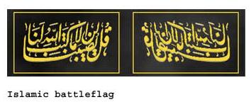 ottoman_banner-Islamic