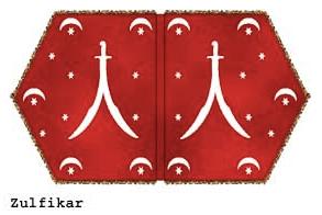 ottoman_banner-Zulkifar