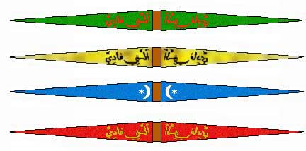 ottoman_cavalry-banners-2-Lances