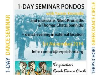 Dance Seminar Korosidis
