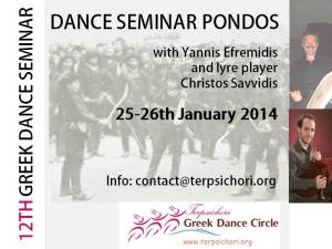 Dance Seminar Pondos