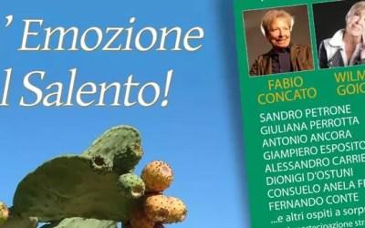 """XI° edizione del festival salentino """"Magliano Ti Amo"""" – 25 Luglio 2015, Magliano di Carmiano (Le)"""