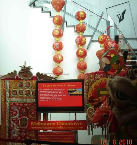 Chinatown Chinese Museum