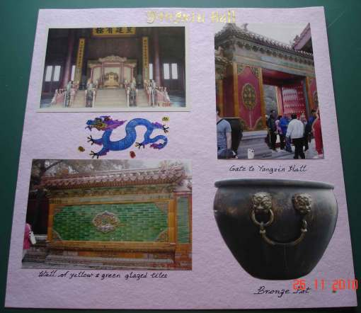 Gate to Yangxin Hall the Forbidden City Scrapbood design page